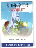 1997 South Korea Booklet Mnh ** 10 Euros LOW START PRICE - Corée Du Sud