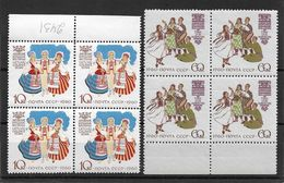 Russia 1960 National Costumes Blocks,Sc # 2416-17,XF Superb MNH**OG (OR-8) - Costumes