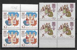 Russia 1960 National Costumes Soviet Republics Blocks,Sc # 2416-17,XF Superb MNH**OG (OR-8) - Costumes
