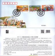 CHINA 2017-9 70th Inner Mongolia Autonomous Region Stamps FDC - 1949 - ... République Populaire