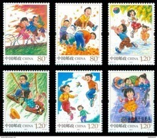 China 2017-13   Children Games Stamps - Puppets