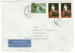 11387 - Minéraux - Grèce