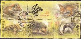 Sowjetunion UdSSR - Hilfsfonds Für Die Sowjetischen Tiergärten (MiNr: 5935/9) 1989 - Gest Used Obl - 1923-1991 USSR