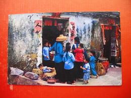 """THE FISHMAN""""S CHILDREN - Cina (Hong Kong)"""