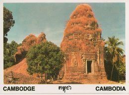 00705 - CAMBODGE - SIEM REAP - LO LEI - Cambodia