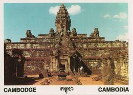 00707 - CAMBODGE - SIEM REAP - BAKONG - Cambodia