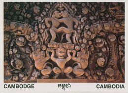 00712 - CAMBODGE -  SIEM REAP - BANTEAY SREI SCULPTURE - Cambodia