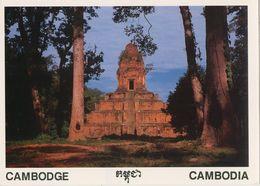 00715 - CAMBODGE - SIEM REAP - PRASAT BAKSEI CHAMKRONG - Cambodia