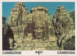 00716 - CAMBODGE - SIEM REAP - SMILING OF BAYON - Cambodia