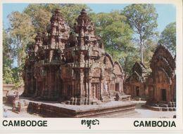 00717 - CAMBODGE - SIEM REAP - PRASAT BANTEAY SREI - Cambodia