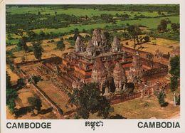 00718 - CAMBODGE - SIEM REAP - PRASAT PRERUP - Cambodia
