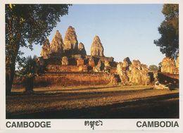 00720 - CAMBODGE - SIEM REAP - PRASAT PRERUP - Cambodia