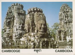 00721 - CAMBODGE - SIEM REAP - BAYON - Cambodia