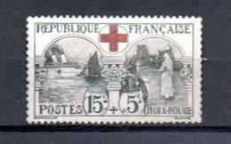 L France N° 158** Côte 300 Euros . A Saisir !!! - France