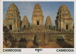 00728 - CAMBODGE - SIEM REAP - PRASAT MEBON - Cambodia
