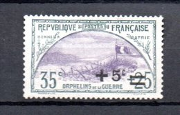 L France N° 166 + 168 ** Côte 105 Euros . A Saisir !!! - France