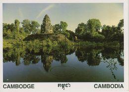 00731 - CAMBODGE - SIEM REAP - PRASAT NEAK POAN - Cambodia