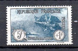 L France N° 232 ** Côte 300 Euros . A Saisir !!! - France