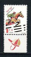 ISRAEL 1997  N° 1349 ** Neuf MNH Superbe C 1.50 € Chevaux Horses Sports équitation Hippisme Animaux - Israel