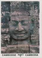 00736 - CAMBODGE - SIEM REAP - SMILLING OF BAYON - Cambodia