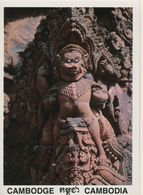 00737 - CAMBODGE - SIEM REAP - BANTEAY SREI SCULPTURE - Cambodia