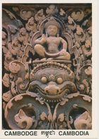 00738 - CAMBODGE - SIEM REAP - BANTEAY SREI SCULPTURE - Cambodia