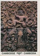 00740 - CAMBODGE - SIEM REAP - BANTEAY SREI SCULPTURE - Cambodia