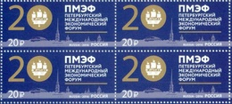 Russia 2016 Block Of 4 St. Petersburg International Economic Forum Organization Emblem Architecture Places Stamps MNH - Geography