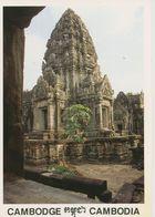 00742 - CAMBODGE - SIEM REAP - PRASAT BANTEAY SAMRE - Cambodia
