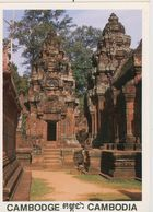 00743 - CAMBODGE - SIEM REAP - BANTEAY SREI - Cambodia
