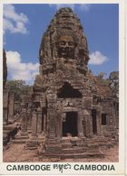 00744 - CAMBODGE - SIEM REAP - BAYON - Cambodia