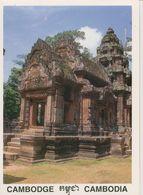 00745 - CAMBODGE - SIEM REAP - BANTEAY SREI - Cambodia