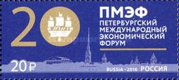 Russia 2016 One St. Petersburg International Economic Forum Organization Emblem Architecture Places Stamp MNH - Geography