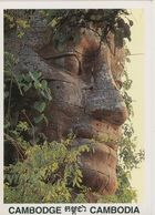 00751 - CAMBODGE - SIEM REAP - FACE PROHM - Cambodia