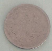 India...error Coin..2015. Noida Mint? - Inde