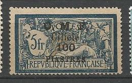 CILICIE N° 97 / 2ème TIRAGE GEDEON NEUF* TRACE DE CHARNIERE / MH  / Signé - Cilicie (1919-1921)
