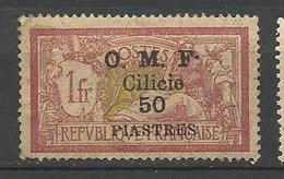 CILICIE N°  96 NEUF*  CHARNIERE / MH - Cilicie (1919-1921)