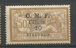 CILICIE N°  95 NEUF*  CHARNIERE / MH - Cilicie (1919-1921)