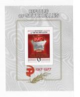 Seychelles 1977 60th Anniversary Of Russian Oct Revolution S/S MNH - Seychelles (1976-...)