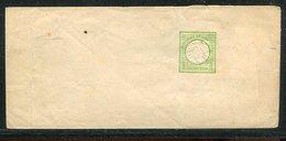 Deutsches Reich / 1872 / Streifband Mi. S 3 ** (1/590) - Allemagne