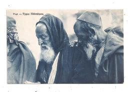 Types Hébraiques--(C.8396) - Judaisme