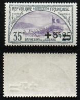 N° 166 ORPHELIN Neuf N** TB Cote 35€ - France