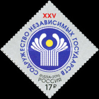 Russia 2016 One 25th Anniversary CIS Commonwealth Of Independent States Organization Emblem Celebrations Stamp MNH - Celebrations