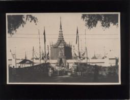 Cambodge Carte Photo Autre Vue Du Zyeu ? Entrée Des Français Palais Royal ,  Photo Royal Photo Phnom-penh - Cambodia