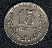 Mongolei, 15 Mongo 1945 - Mongolie