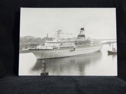 Steamer MS Arkona -86__(22491) - Dampfer