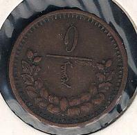 Mongolei, 1 Mongo 1925 - Mongolie