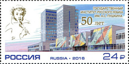 Russia 2016 One 50th Anniv Pushkin State Russian Language Institute Moscow Organization Architecture Place Stamp MNH - Celebrations