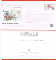 Russia 2001.The Envelope  With Printed Original Stamp. New. - Roses