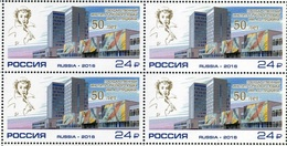 Russia 2016 Block 50th Anniv Pushkin State Russian Language Institute Moscow Organization Architecture Place Stamps MNH - Celebrations